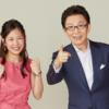 桑子真帆アナウンサーと古舘伊知郎さんの初共演番組が、再放送決定(4/4)