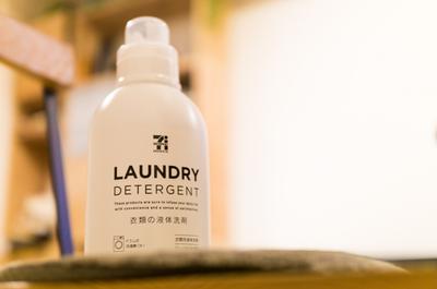 【洗濯機周りをシンプルに】セブンイレブンの洗剤が柔軟剤入れにちょうどいいのです。