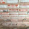 【注文住宅】工事記録⑪ ベースは吹き付け断熱ですが1階天井にはロックウール!(着工60日目~)【インカムハウス】