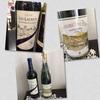 【捨&休】自宅の断捨離とワイン購入を小休止