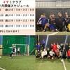 イチ5クラブ12月18日予約ページ