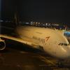 アシアナ航空:済州ダイバートのOZ111便と OZ741便(仁川→バンコク)A380ビジネスクラス搭乗記