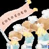 cotocotoからのお知らせ「事業について」