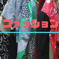 【モテ男計画 Part2  服を買いに行く】 ららぽーとに行く!