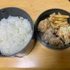 【お弁当】今日もお弁当