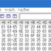 コンパイラが自身のバージョンをEXEに埋め込むようになっていた件。