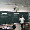戸田市立戸田第一小学校 「答えのない道徳 どう解く?」授業レポート まとめ(2018年7月17日)