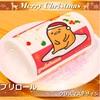 プリントロールからぐでたまクリスマス限定デザインのケーキ&マカロン登場🍴