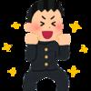【コメあり】Hey!Say!JUMPメンバー、紅白出場の喜びの声!