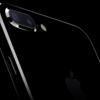 【Xperia XZの特別割引が月250円増額!】ソフトバンクのiPhone7(32GB)がついに一括0円+35,000円CB!Xperia XZが一括25,000円で月額504円!DIGNO Gは一括0円&25,000円CB!