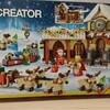 クリスマス レゴ 冬の楽しみ。