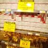 フランス パリ シティファルマのおすすめ商品と価格比較 第2弾