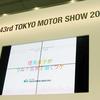第43回東京モーターショー2013を終えて
