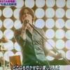 B'z Still Alive MV Mステ でちょっと解禁!今までと違う!? 感想と今までのMVとの比較!