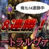 【シャドバ】倉木ヴァンプさんはマッチョメン