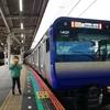 総武線快速・横須賀線の新型車両E235系はいつ走ってるの?いつの間にか電車もプラレールも新型に
