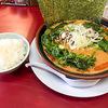 【静岡ラーメン】「清六家 静岡両替町店」で「家系担々麺」を食べたら不思議な物が!?
