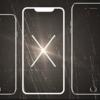 iPhone 8/8 PlusまたはiPhone Xを選択する方法