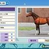 【ダビスタSwitch】アウトブリード牝馬代重ねだけで馬は強くなるのか ②疑惑のルール設定編