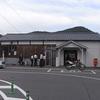 兵庫県道220号 余部停車場線