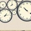 【セミナー情報】  時間がない! と嘆く通訳者を救う、3ステップ時間管理術・初級講座のご案内
