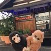 神戸どうぶつ王国に行ってきた!
