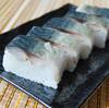 ピカールの冷凍さばで自家製さば寿司【イギリスでも簡単に作れた】