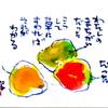 ろうあ者の読み書き出来るようになりたいと「筆談教室」 京都ろうあセンター はなぜつくられたのか ⑥