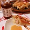 おすすめお取り寄せグルメ~横浜おがさや餃子~