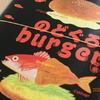 道の駅のと千里浜「のどぐろburger」
