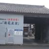 大阪 空港から近い酒造 浪花酒造