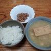 揚げ出し豆腐の味噌仕立て