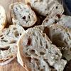 【天然酵母】薄力粉50%と強力粉50%と混ぜて作る、フランスパン「バゲット」作り方・レシピ。