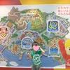 【トミカ博 in YOKOHAMA 2019】今年は緊急自動車が主役!激混みを恐れず遊び回ろう