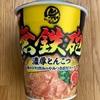 【 NISSIN 無鉄砲  濃厚とんこつ 】豚骨を勉強するには最高のカップ麺なり!