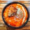 【梅つけめんでお馴染みの】読谷村の大人気ラーメン店!麺屋はちれん「辣醤めん」を食べてきた。