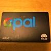 Opal Card(オパールカード)の購入方法・使い方 ~まとめ~