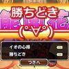 【モンパレ】勝ちどき来る!強敵島メタル祭り 前半戦