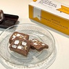 『ロイズ』人気スイーツのお取り寄せ。クルマロチョコレートとポテトチップチョコレート。