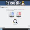 【リカバリーLiveDVD】Rescuezilla (Redo Rescueの派生版)