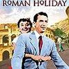 ラ・ラ・ランドからローマの休日まで。本当に美しい映画はただの夢物語に終わらない