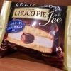 LOTTE チョコパイアイス