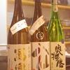 新しい日本酒入荷しました 神戸三宮の地鶏料理店安東