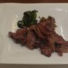 宮城県仙台市「伊達の牛たん本舗 本店」で本場の牛たんをいただきました!