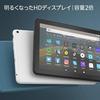 Fire HD 8 タブレット Newモデルを購入してPCと連携できるようにした