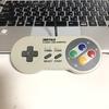 クラッシックUSBゲームパッド【バッファロー BSGP801】はWin10で使えます!