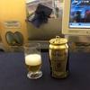 ジェフ:岐阜戦 観戦とお酒と。