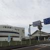 足摺海洋館SATOUMIに行ってきました