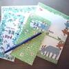 kata kataで書く手紙