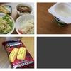【ダイエット120日目】好きなこと(食べること)を考えるのは楽しい